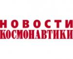 <a href='http://novosti-kosmonavtiki.ru'target='_blank'>Novosti Kosmonavtiki</a>