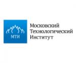 <a href='http://mti.edu.ru/entrance/sts 'target='_blank'>департамент взаимодействия науки, технологий и общества МТИ </a>