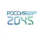 <a href='http://2045.ru'target='_blank'>Russia 2045</a>