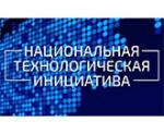 <a href='https://asi.ru/nti' target='_blank'>NTI</a>