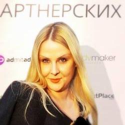 Анна Хомякова