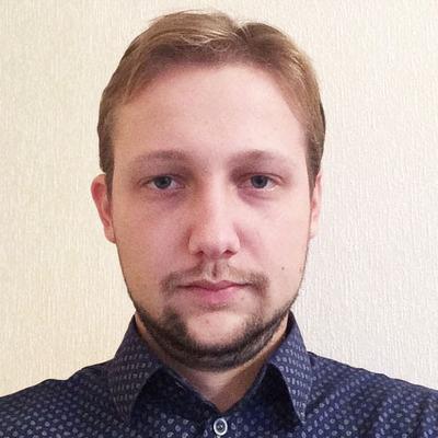 Taras Kulyk