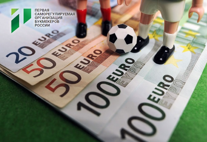 На форуме «Россия – спортивная держава» обсудили проблему договорных матчей (1)