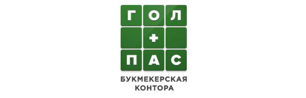 Популярные букмекерские конторы Казахстана (3)