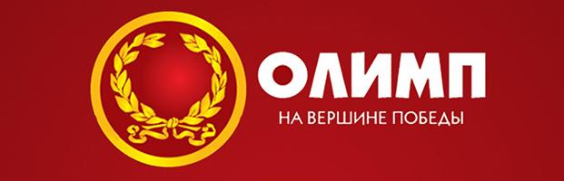 Популярные букмекерские конторы Казахстана (2)