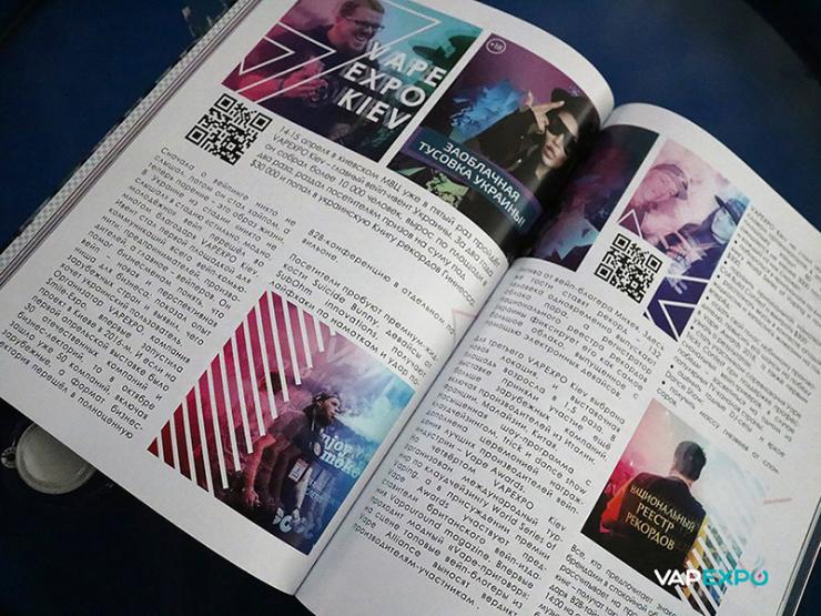 Как возник первый в Украине журнал про вейпинг: интервью с создателем VapeReality - 2