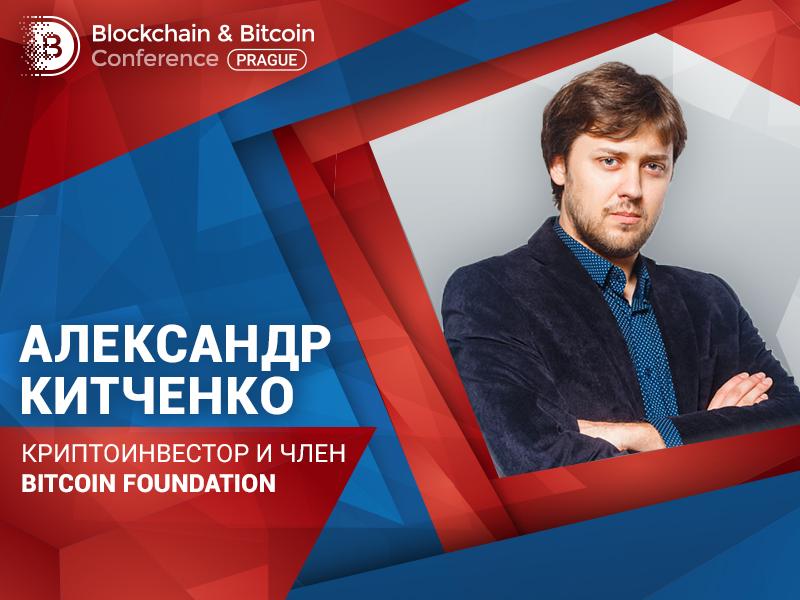 Фриковый проект – криптоинвесторы об ICO Ольги Бузовой - 1