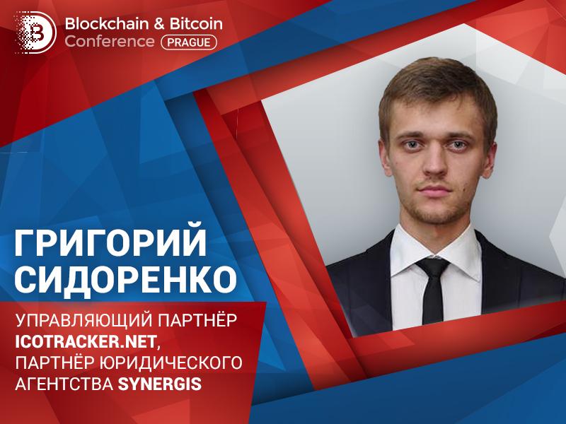 Фриковый проект – криптоинвесторы об ICO Ольги Бузовой - 3