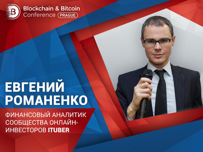 Фриковый проект – криптоинвесторы об ICO Ольги Бузовой - 2