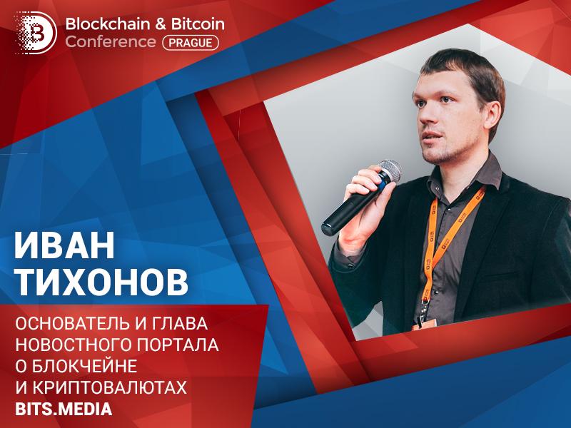 Фриковый проект – криптоинвесторы об ICO Ольги Бузовой - 4