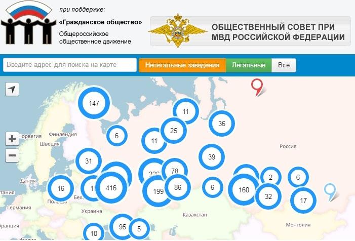 Создана интерактивная карта российских подпольных казино
