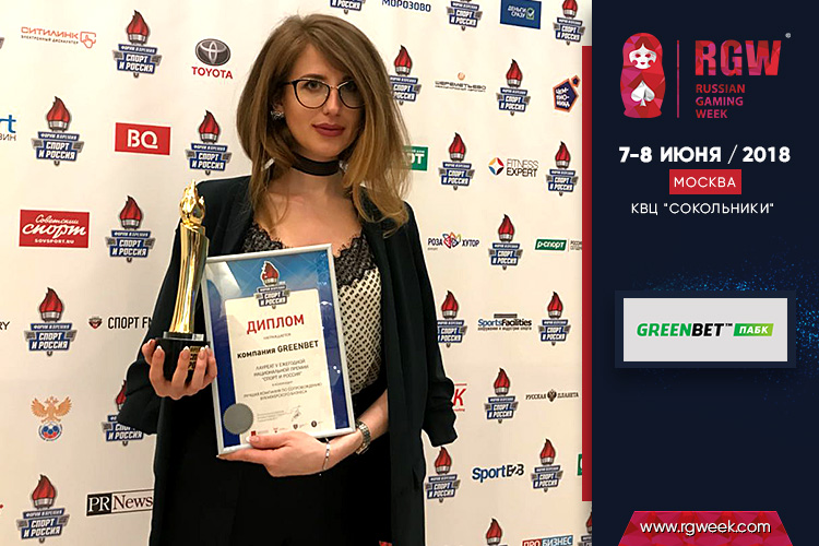 Laureat premii «Sport i Rossiya 2018» pokazhet bettingovoe oborudovanie na Russian Gaming Week 1