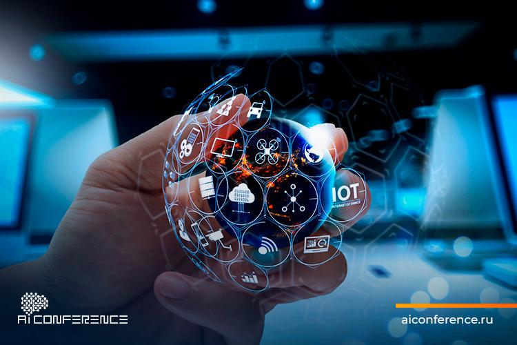 AI Conferenсe: Chat-botyi i generatsiya kontenta: kak AI-tehnologii pomogayut marketingu 1