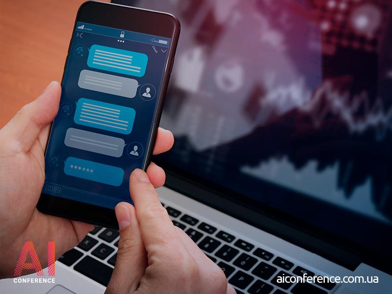 AI Conference Kyiv: Chat-botyi v sfere biznesa: smogut li virtualnyie pomoschniki zamenit cheloveka? 1