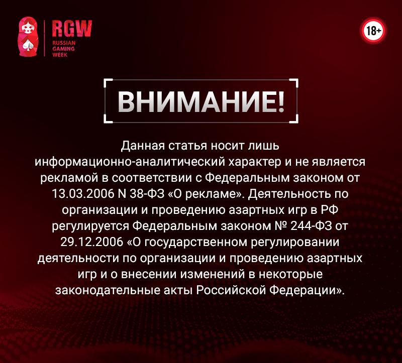 RGW: Igornaya zona «Krasnaya Polyana»: pribyil stremitelno rastet 1