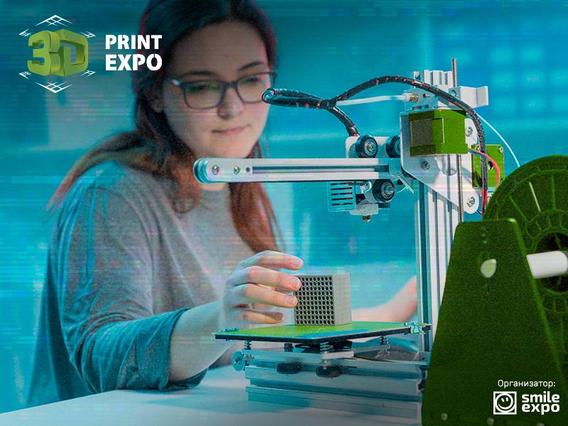 3D Print Expo: Top-5 perspektivnyih startapov 3D-pechati