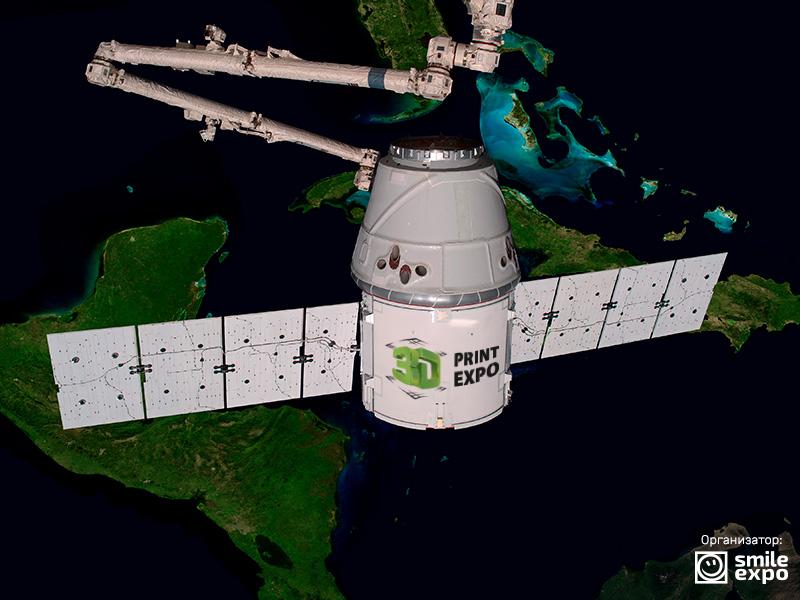 3D Print Expo: Kak tehnologii 3D-pechati ispolzuyut v kosmose 1