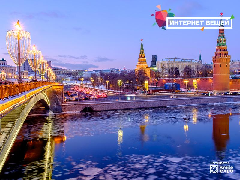 IoT Conference: Internet veschey v Rossii. Primeryi 1