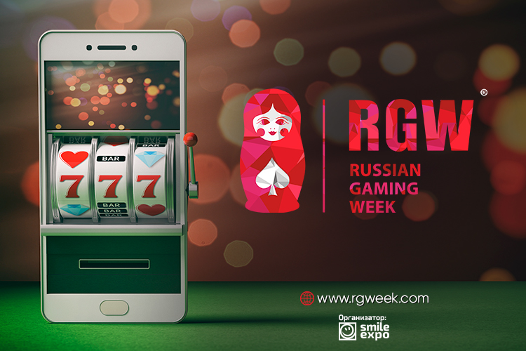 RGW Moscow: Kak zapustit onlayn-kazino: 7 osnovnyih shagov 1