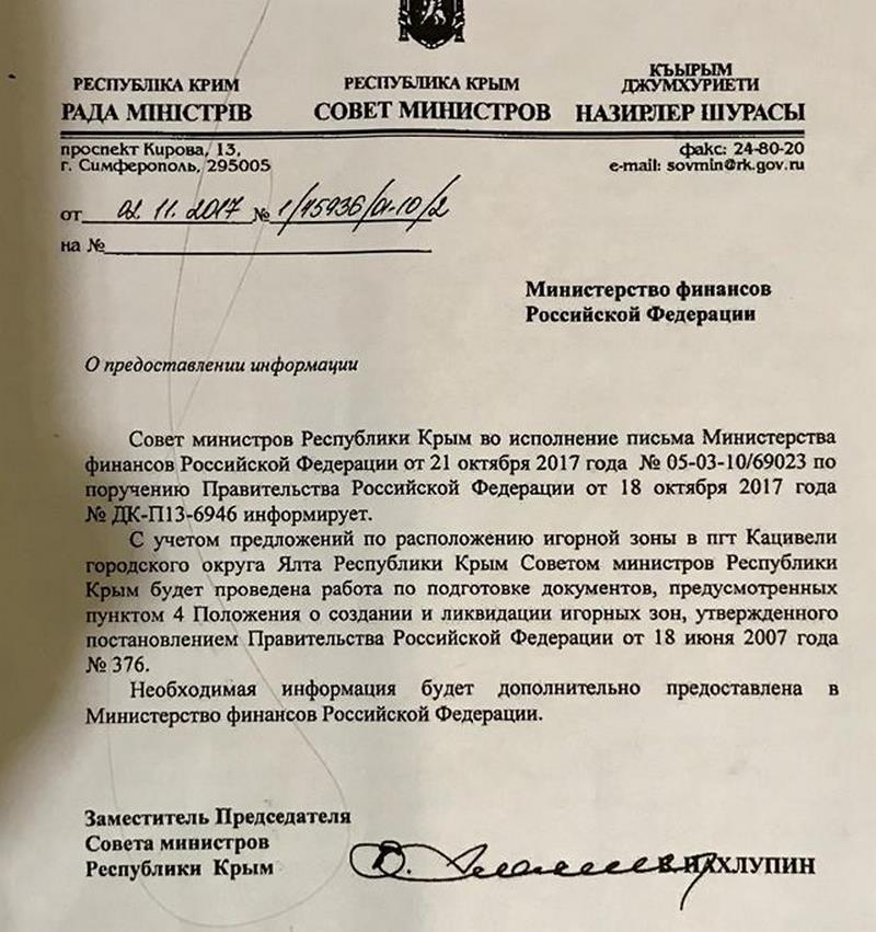 RGW Moscow: Gde je vse_taki u Krima igornaya zona 2