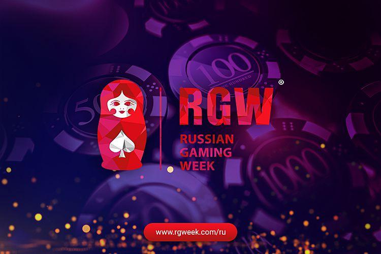RGW Moscow: Minsk – novyiy Las-Vegas? Kak razvivaetsya industriya azartnyih igr v Belarusi 3