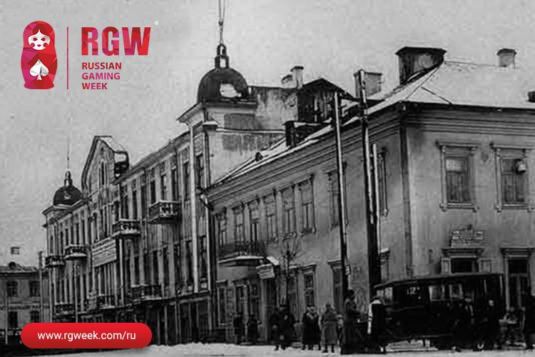 RGW Moscow: Minsk – novyiy Las-Vegas? Kak razvivaetsya industriya azartnyih igr v Belarusi