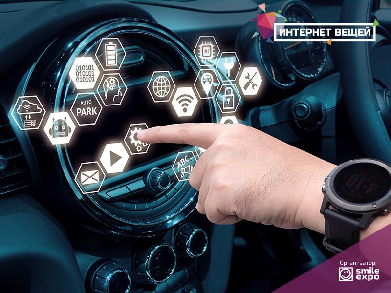 IoT Conference: Novoe v mire IoT za nedelyu: golosovoy pomoschnik ot Amazon v avtomobile i vozmozhnost obscheniya «siloy myisli» 1