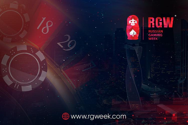 RGW Moscow: Prodvizhenie kazino: pravila i strategii 2