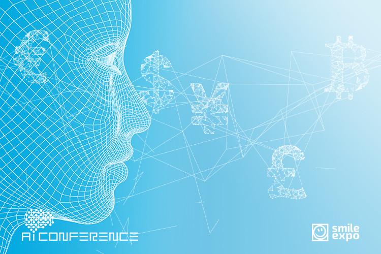 AI Conference: Samyie interesnyie proektyi iskusstvennogo intellekta 2018 goda 2