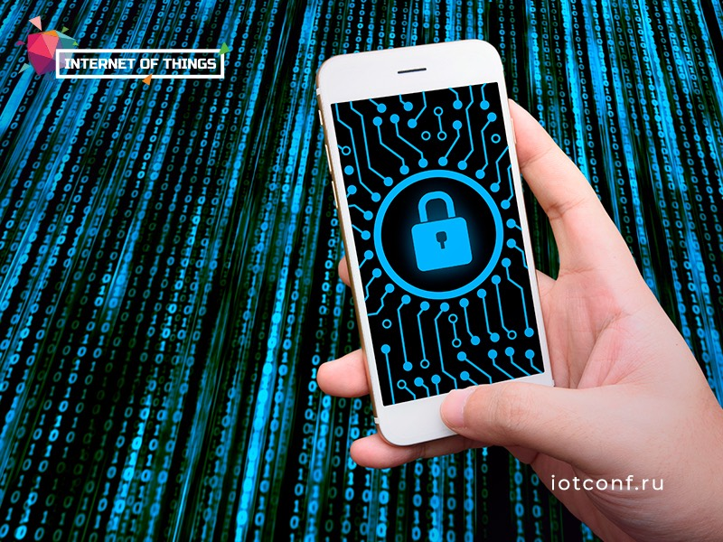 IoT Conference: Cyber security in IoT: which devices are the most vulnerable and how to protect yourself? 1