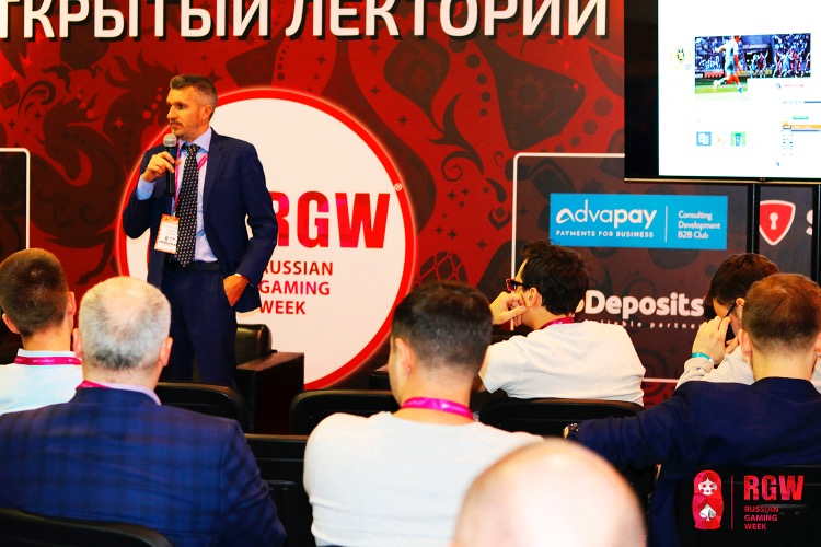 First-day results of RGW 2017: speakers' key points (2)