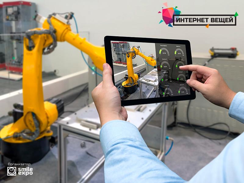 IoT Conference: Umnaya odezhda, Hyperloop v Kaluge i fabrika «Rosteh» za 5 mlrd rubley: glavnyie novosti mira IoT za nedelyu 2