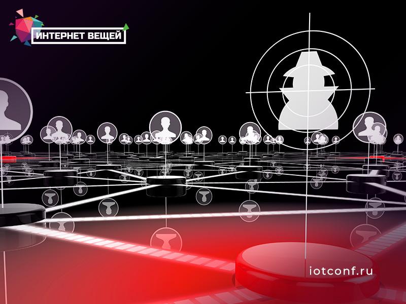 IoT Conference: Kak obezopasit IoT-sistemyi ot hakerskih atak. Rekomendatsii ENISA 2