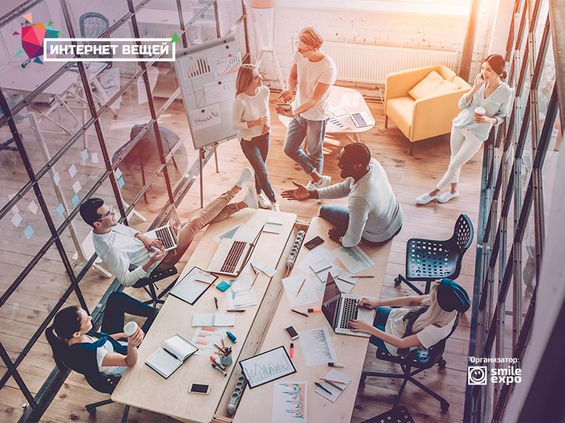 IoT Conference: Rossiyskie IoT-startapyi: kakie proektyi predstavlenyi na ryinke 1