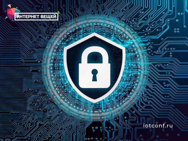 IoT Conference: Blokcheyn i IoT: novaya model ekonomiki i biznesa 1