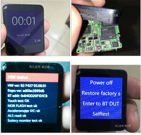 Прототип умных часов Nokia запечатлен на фото