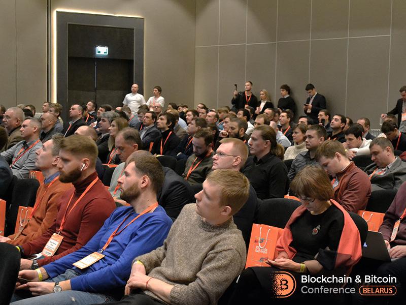 Les TOP-5 des grandes conférences de 2018 sur les technologies de blockchain - 1
