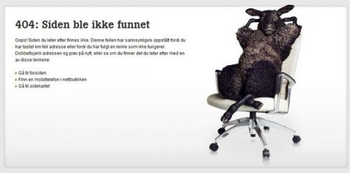 Digital monkey. «Не найдено»: как с помощью ошибки 404 удерживать клиентов на сайте - 5