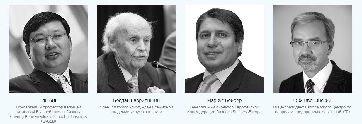 """Спикеры украинского форума """"Украина: из третьего мира в первый""""."""