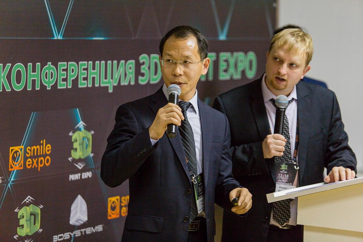 5 причин посетить 3D Print Conference в Баку - 3