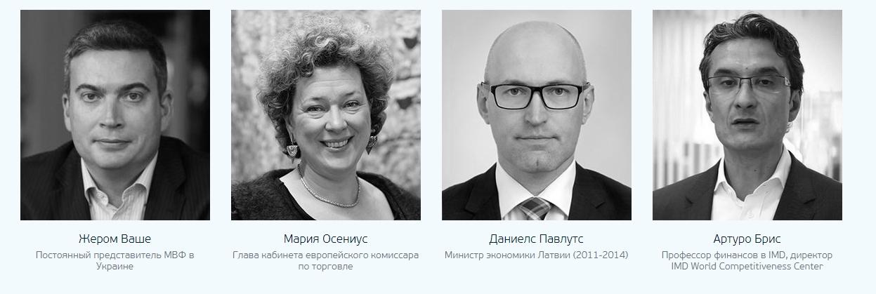 Спикеры, которые принимают участие в Киевском международном экономическом форуме