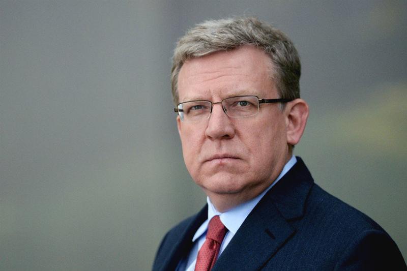 Алексей Кудрин: «До регулирования криптовалют в России осталось еще 2-3 года»