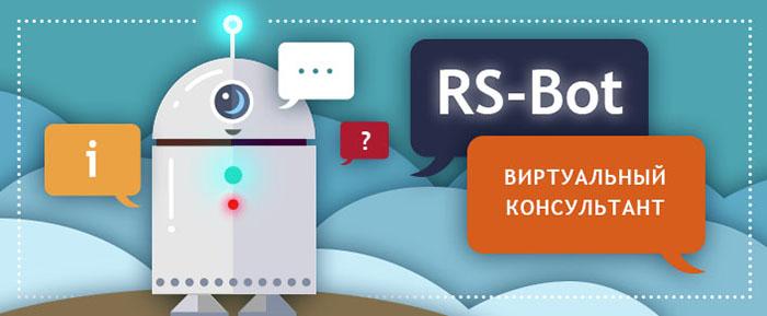 Чат-бот от R-Style Softlab предоставит доступ к банковским услугам с любого гаджета