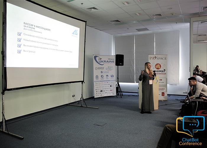 Спикер ChatBot Conference Марина Черновол: чат-боты – это нестрашно