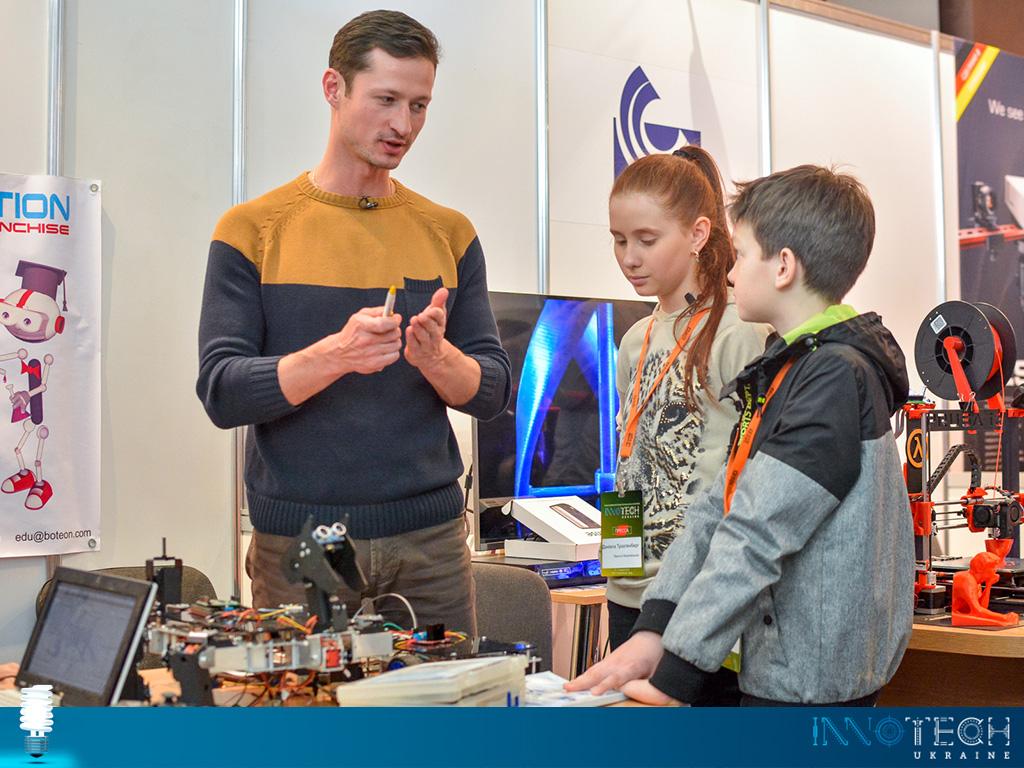 Мастер-классы на конференции Inno Tech в Киеве