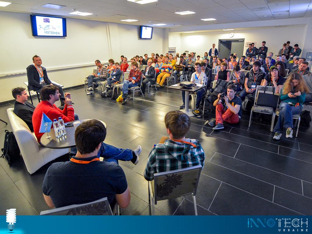Конференция InnoTech Ukraine