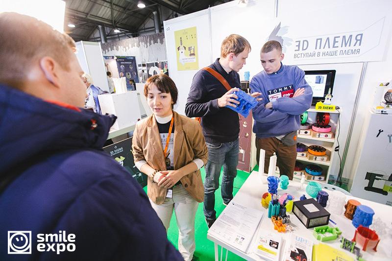 3D PRINT CONFERENCE в Киеве