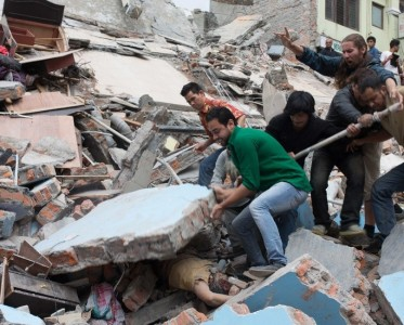 NASA помогает Непалу