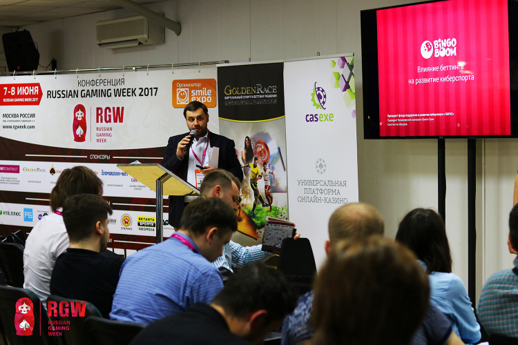First-day results of RGW 2017: speakers' key points (3)