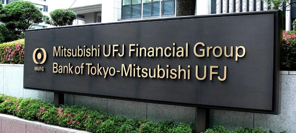 Major Japan's bank launches a payment platform on blockchain